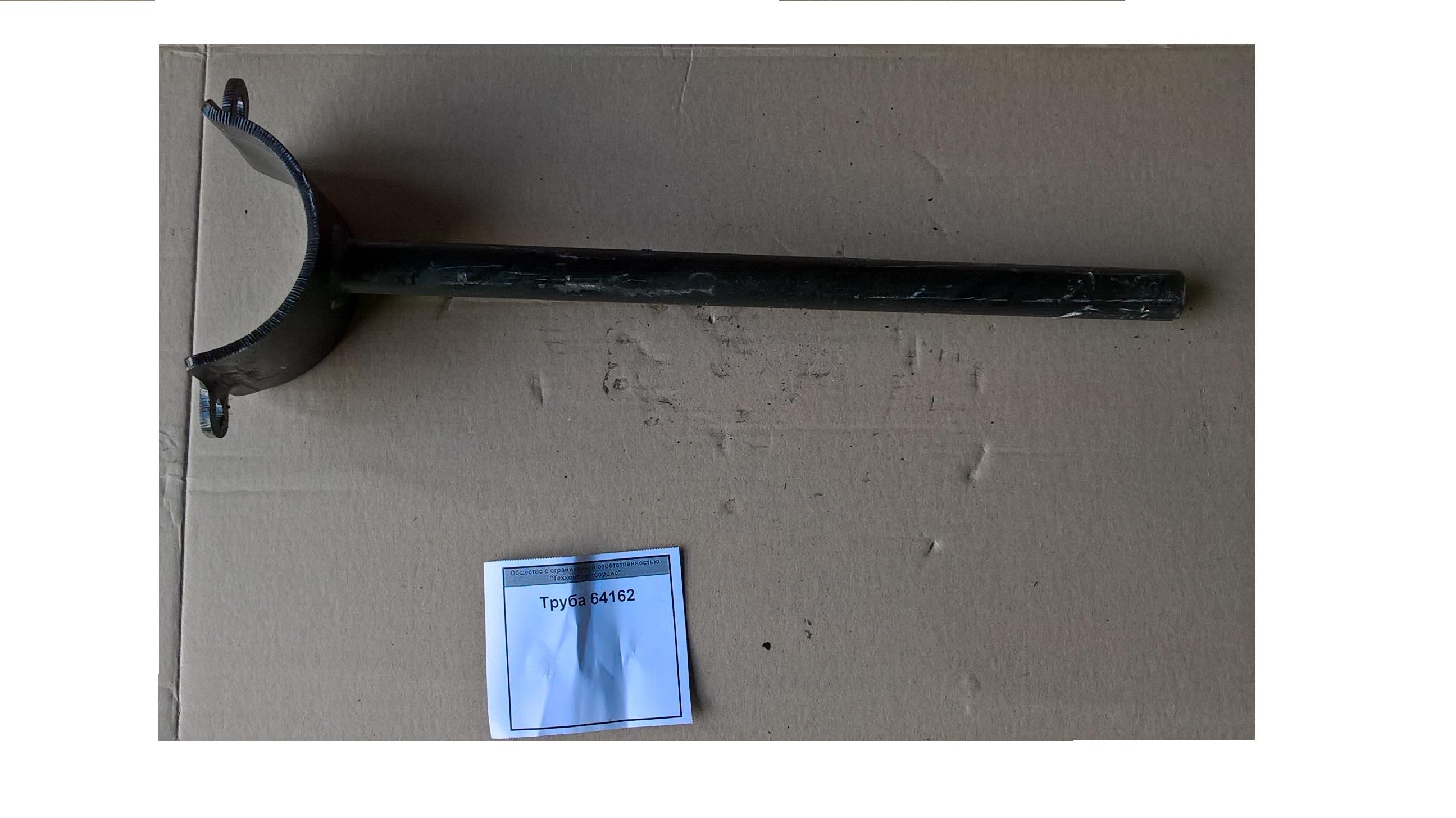 Скоба кронштейна бампера 3302 - МТЗ Центр